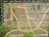 2011.08.13 南投信義久美部落:DSC_0545.JPG