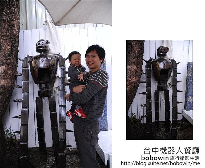 2011.12.12 台中機器人餐廳:DSC_6869.JPG