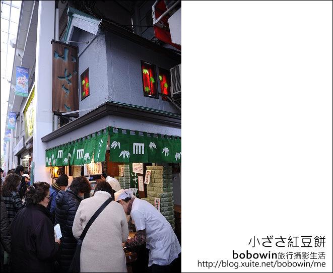 日本東京之旅 Day3 part4 Satou 炸牛肉丸(メンチカツ) & 小ざさ紅豆餅:DSC_9901.JPG