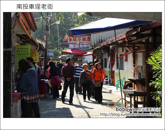 2012.01.27 木茶房餐廳、車埕老街、明潭壩頂:DSC_4543.JPG