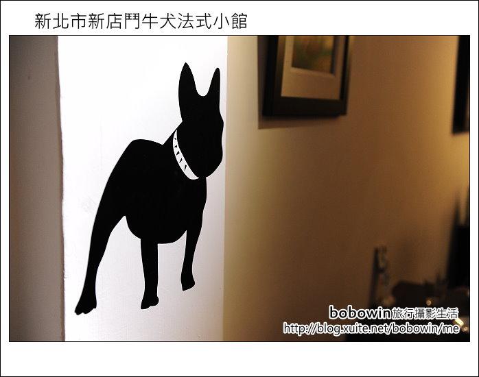2012.04.07 新北市新店鬥牛犬法式小館:DSC_8541.JPG