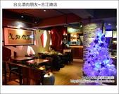 2012.11.27 台北酒肉朋友居酒屋:DSC_4393.JPG
