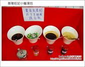 2013.03.21 基隆旺記小籠湯包:DSC_6547.JPG
