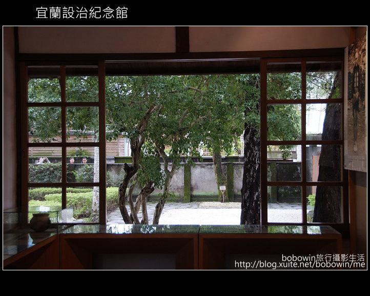[ 遊記 ] 宜蘭設治紀念館--認識蘭陽發展史:DSCF5436.JPG