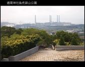 2009.11.07 通霄神社&虎頭山公園:DSC_8568.JPG