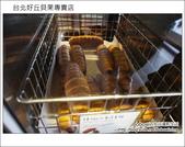 台北好丘貝果專賣店:DSC05851.JPG