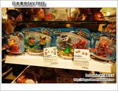 日本東京SKYTREE:DSC06896.JPG
