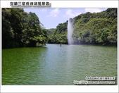 宜蘭三星長埤湖風景區:DSC_3598.JPG