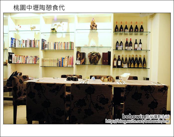 2011.08.27 陶憩食代:DSC_2083.JPG