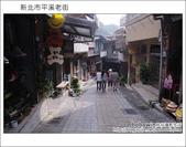 2011.09.18  平溪老街:DSC_3895.JPG