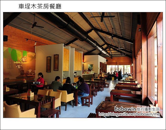 2012.01.27 木茶房餐廳、車埕老街、明潭壩頂:DSC_4462.JPG