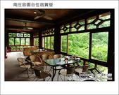 2012.04.27 容園谷住宿賞螢:DSC_1184.JPG