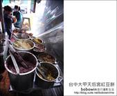 台中大甲鎮瀾宮榕樹下紅豆餅:DSC_5287.JPG
