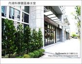 2012.07.23 內湖科學園區春水堂:DSC03829.JPG
