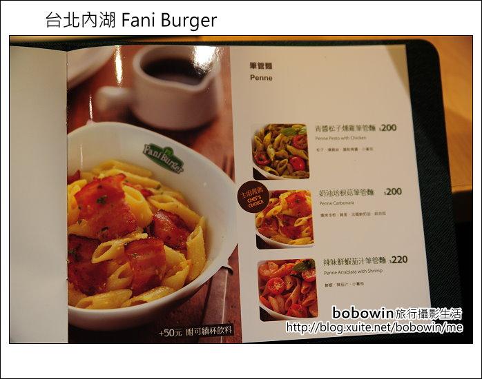 2012.09.05台北內湖 Fani Burger:DSC_4975.JPG