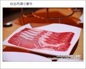 2013.04.15 台北內湖小蒙牛:DSC_4802.JPG