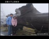 [ 宜蘭 ] 太平山翠峰湖--探索台灣最大高山湖:DSCF5843.JPG