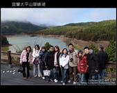 [ 宜蘭 ] 太平山翠峰湖--探索台灣最大高山湖:DSCF5970.JPG