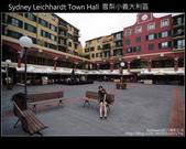 [ 澳洲 ] 雪梨小義大利區 Sydney Leichhardt Town Hall:DSCF4029.JPG