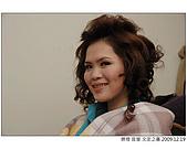 勝煌宜瑩文定攝影記錄:DSCF3924.JPG