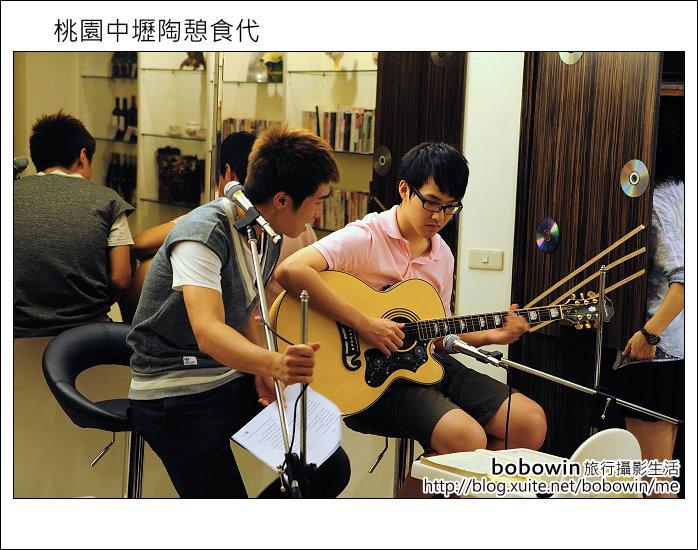 2011.08.27 陶憩食代:DSC_2084.JPG