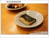 Day1 part6 淺草橋居酒屋:DSC_8339.JPG