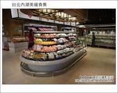 2012.05.01 台北內湖美福食集:DSC01261.JPG