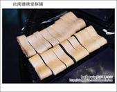 2013.01.25 台南連德堂餅舖&無名豆花:DSC_9042.JPG