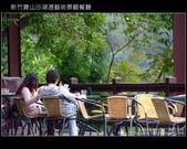 [景觀餐廳]  新竹寶山沙湖瀝藝術村:DSCF3041.JPG