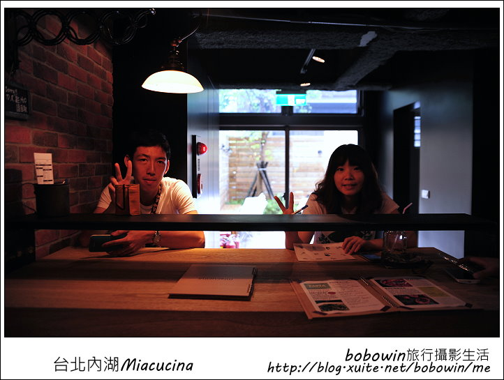 2013.08.22 台北內湖Miacucina:DSC_3906.JPG