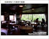 2013.03.17 桃園楊梅八方園:DSC_3573.JPG