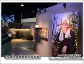 南投魚池廖鄉長紅茶故事館:DSC_2265.JPG