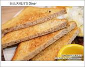 台北天母JB'S Diner:DSC_6920.JPG