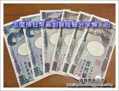 日本郵便局:1419963262-3697427655.jpg