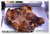 苗栗花露花卉農場:DSC_7181.JPG