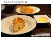 2012.04.07 新北市新店鬥牛犬法式小館:DSC_8543.JPG
