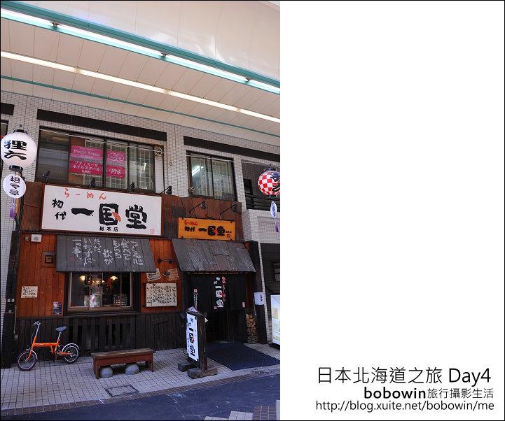 [ 日本北海道 ] Day4 Part3 狸小路商店街、山猿居酒屋、大倉酒店:DSC_9526.JPG