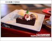 Day3 Part2 倉敷三宅商店:DSC_8146.JPG