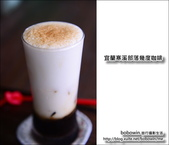 宜蘭寒溪部落幾度咖啡:DSC_8977.JPG