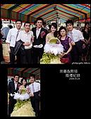 崇嘉婚禮攝影記錄:DSCF6027.JPG