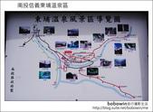 2011.08.13 東埔溫泉、彩虹瀑布吊橋:DSC_0138.JPG
