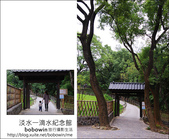 2011.10.30 淡水一滴水紀念館:DSC_0915.JPG