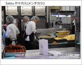 日本東京之旅 Day3 part4 Satou 炸牛肉丸(メンチカツ) & 小ざさ紅豆餅:DSC_9912.JPG