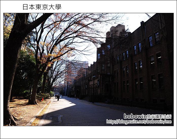 日本東京之旅 Day4 part3 東京大學學生食堂:DSC_0698.JPG