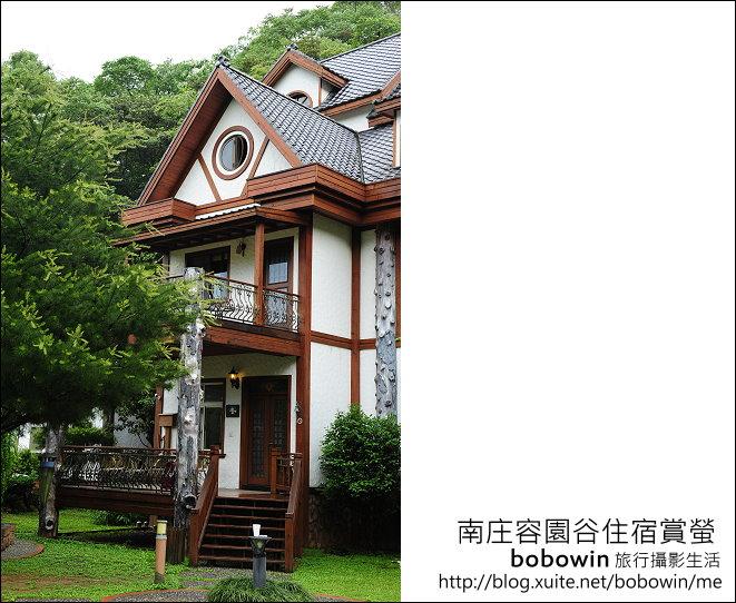 2012.04.27 容園谷住宿賞螢:DSC_1191.JPG