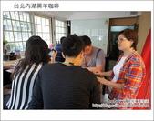 2012.05.12 台北內湖黑羊咖啡:DSC01392.JPG