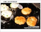 2012.02.11 宜蘭三星阿婆蔥油餅&何家蔥餡餅:DSC_4984.JPG