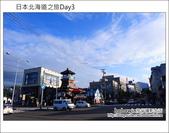 [ 日本北海道 ] Day3 Part3 北海道小樽運河 & KIRORO渡假村:DSC_9083.JPG