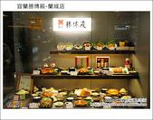 2011.10.17 宜蘭勝博殿-蘭城店:DSC_8926.JPG