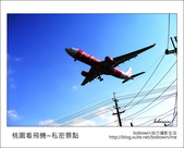 2012.10.04 桃園看飛機~私密景點:DSC_5363.JPG